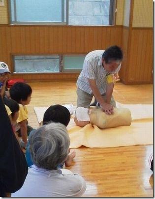 葉桜の防災訓練②