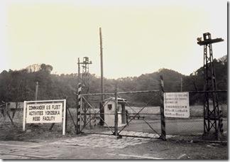 旧池子ゲート