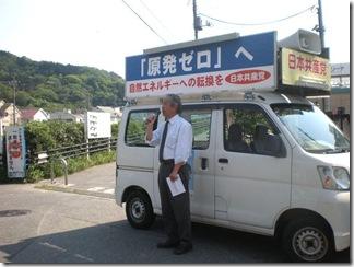 ブログ 12.05.07  加藤の街頭宣伝②