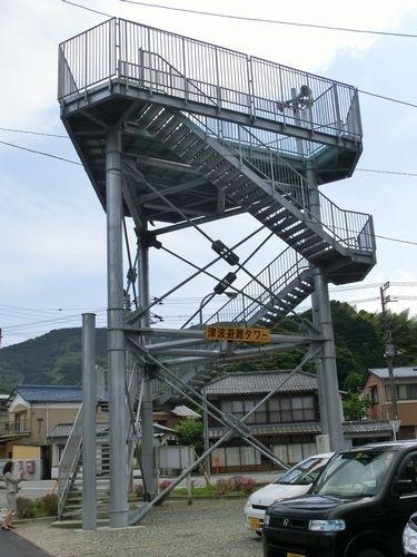 静岡県の魅力 [無断転載禁止]©2ch.net->画像>18枚