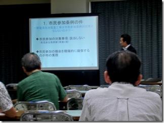 ブログ用 12.10.06 新宿滞水池問題 対話集会