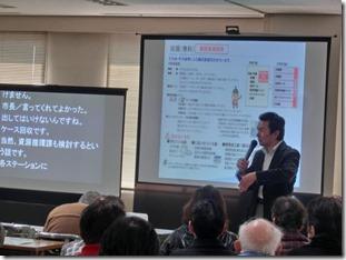 ブログ 15.02.15 ごみトーク-2
