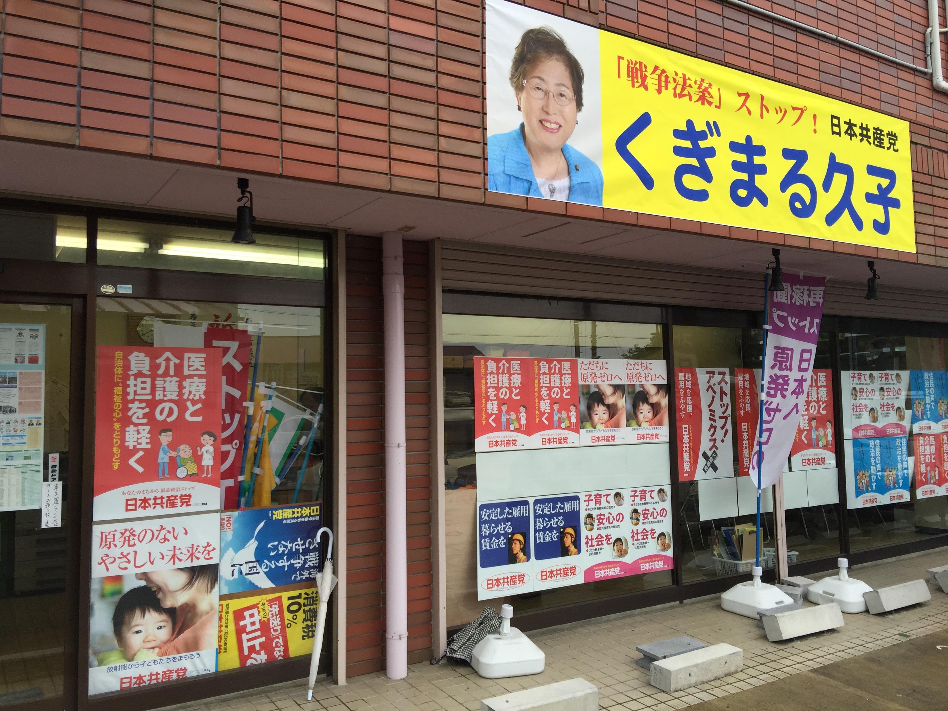 厚木 市議会 議員 選挙 2019 結果