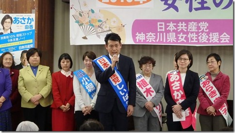 ブログ 2月2日女性後援会 (6)