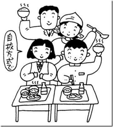 給食-08